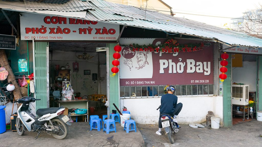Spicy Pho Bay In Tay Ho