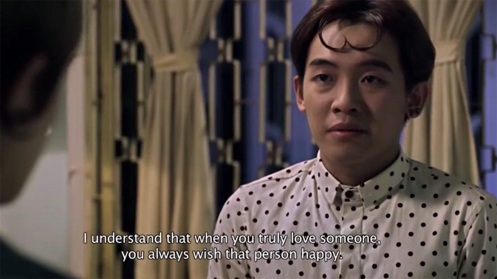 Yeu Film Vietnam Still