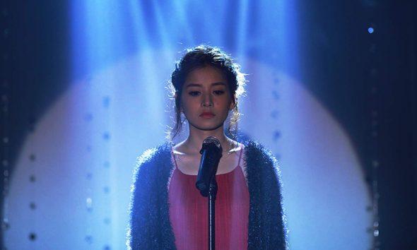 Chi Pu In Yeu Vietnam Film