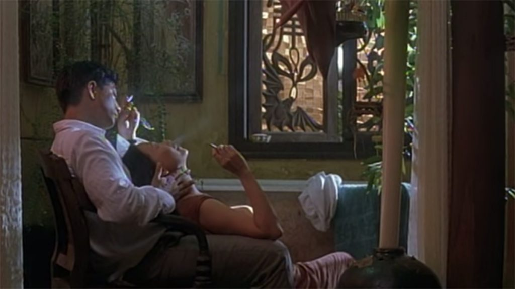 Romance Vietnamese Film