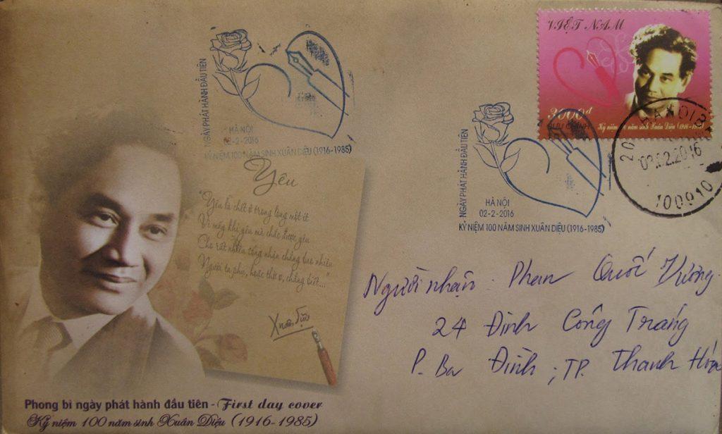 Xuan Dieu Vietnam Stamp