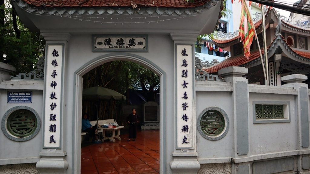 Hoan Family Shrine