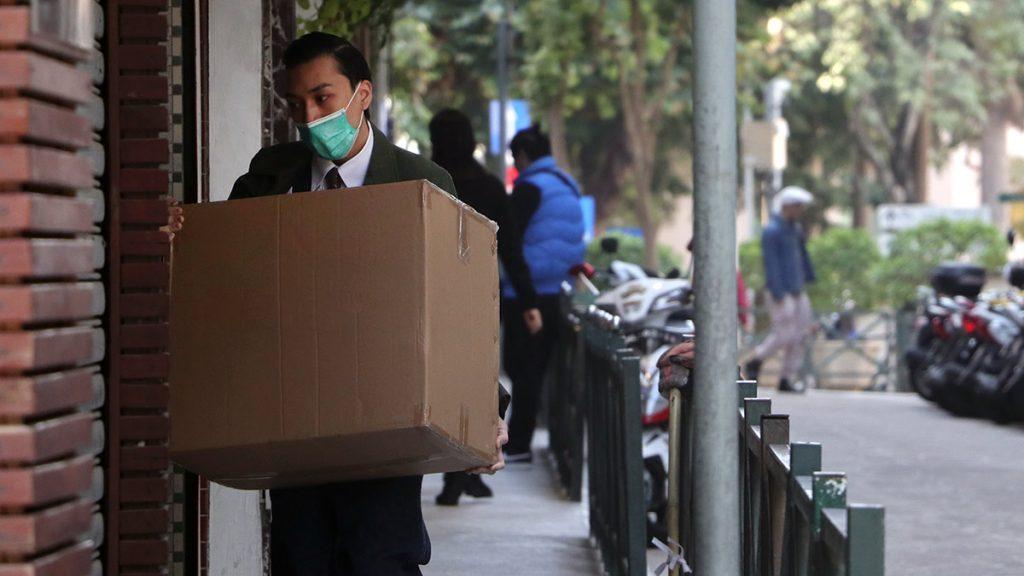Vietnam Economy Recovering
