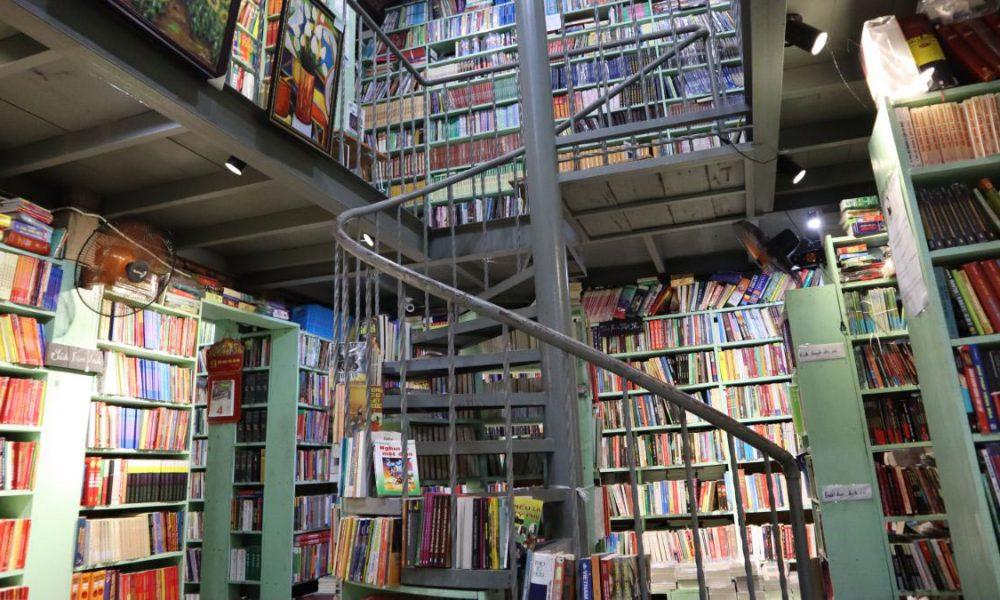 Mao Bookstore 2