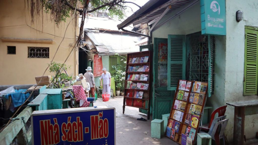 Mao Bookstore