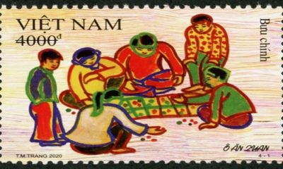 Stamps Childrens Day Vietnam