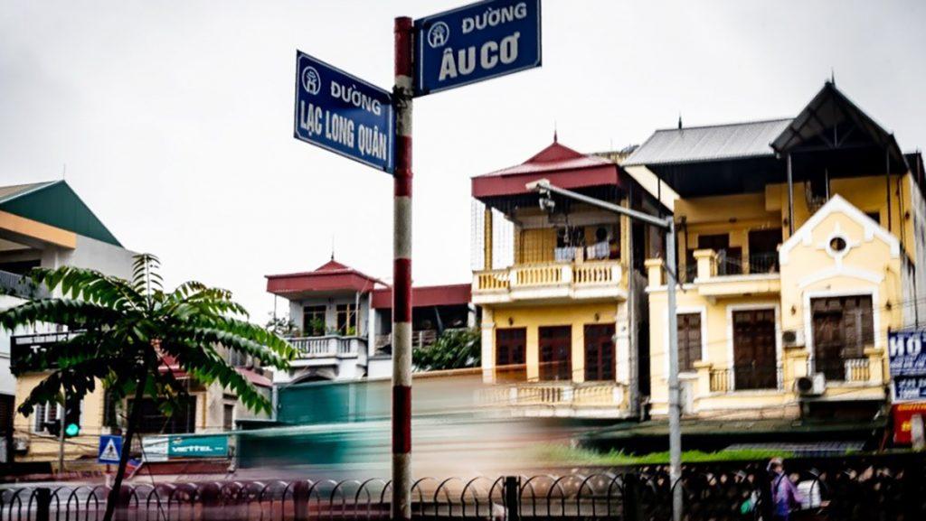 Au Co Long Lac Street Hanoi