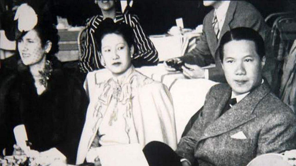 Nam Phuong Empress 2