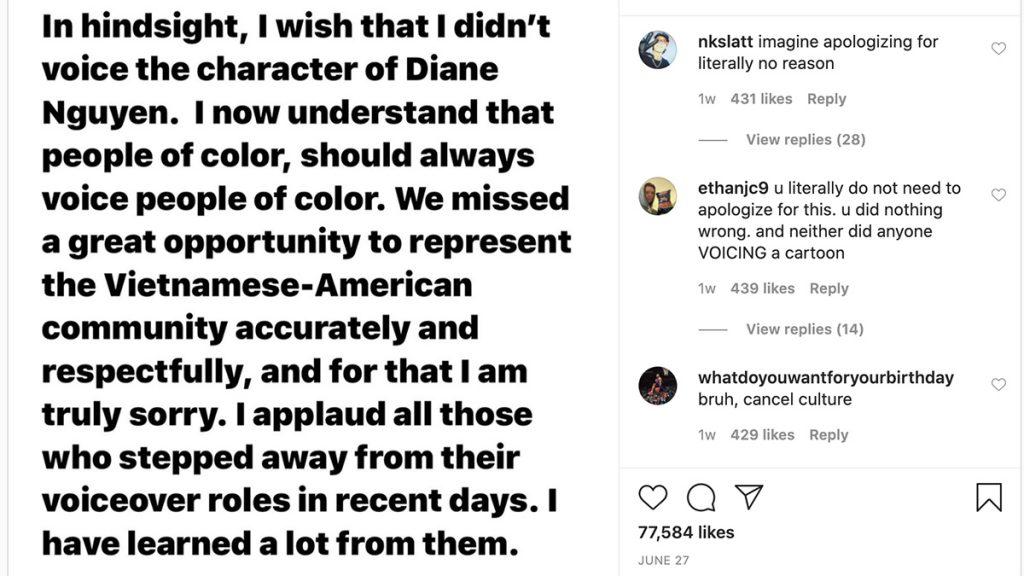 Alison Brie Instagram