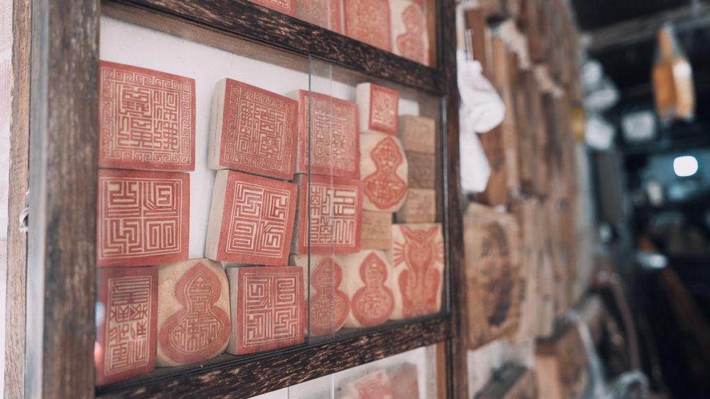 Hanoi Wooden Stamp Maker 9