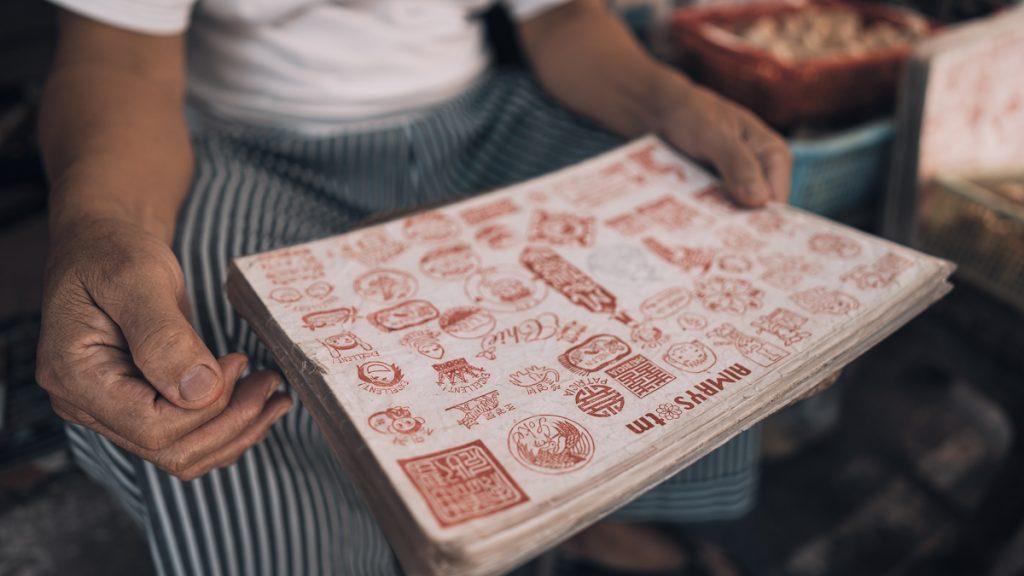 Hanoi Wooden Stamp Maker 4