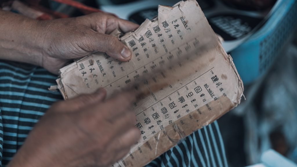 Hanoi Wooden Stamp Maker 17