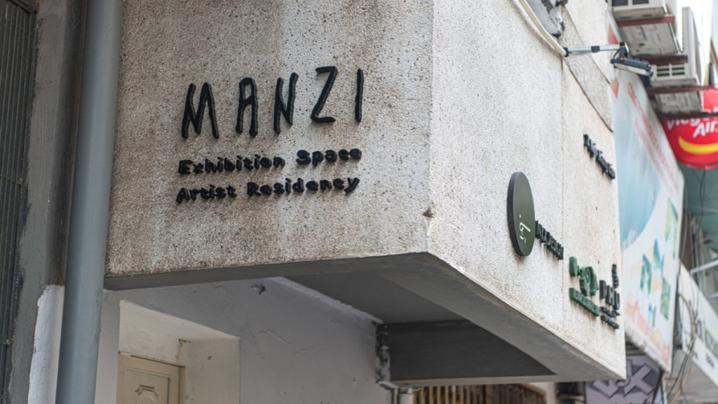 MANZI Ext